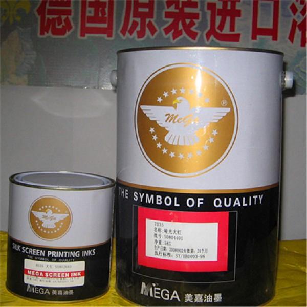 郑州鑫彩印刷专业供应美嘉70系列80系列油墨溶剂厂家:专业的美嘉油墨