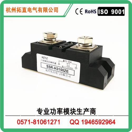 工业级固态继电器150A SSR-H3150ZE 直流控交流