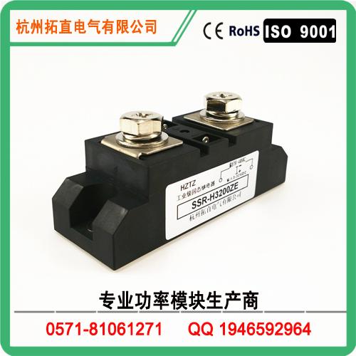 固态继电器200A SSR-H3200ZE直流控交流