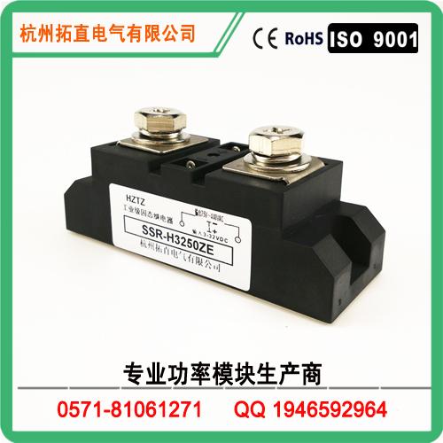 固态继电器250A SSR-H3250ZE直流控交流