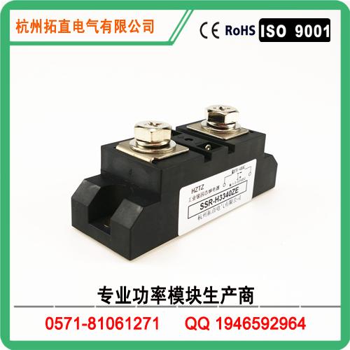 固态继电器340A SSR-H3340ZE直流控交流