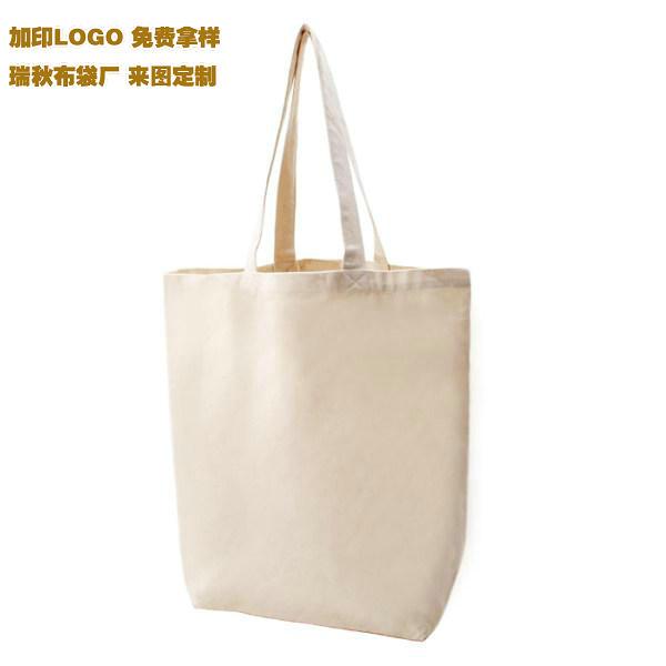 合肥活动用印花帆布袋加工公司企业定做袋瑞秋布袋厂