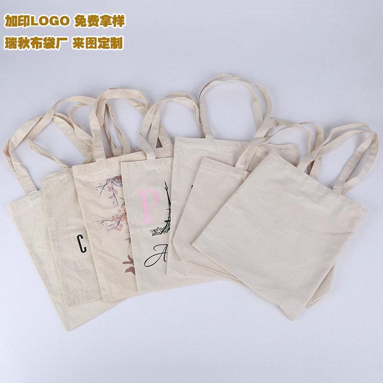 合肥活动用束口袋加工公司企业定做袋瑞秋布袋厂