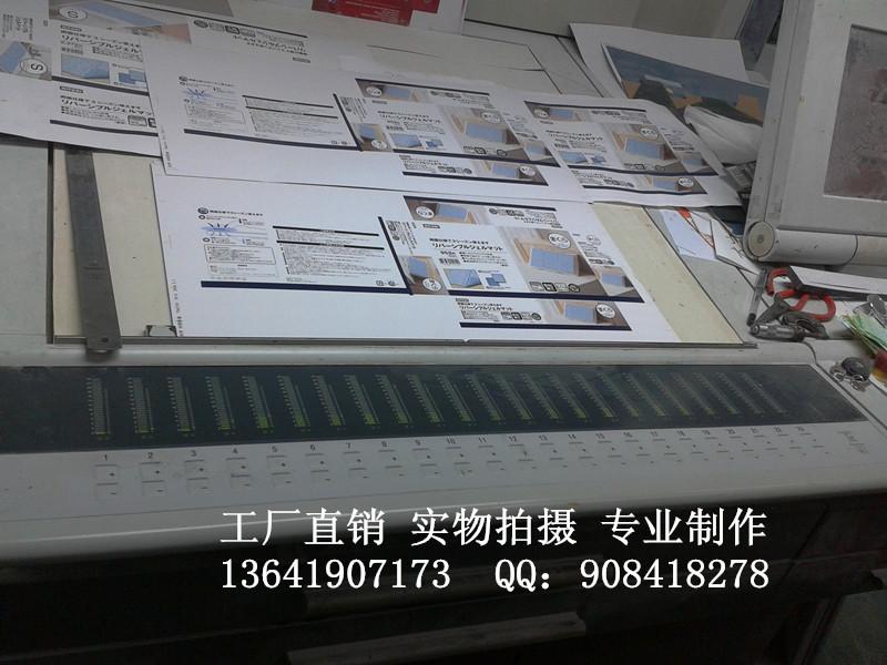 昆山包装盒印刷厂家