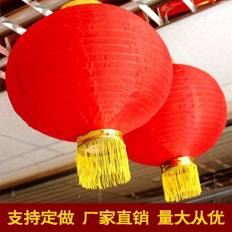 厂家直销优质圆拉丝串灯笼 三四五连串尺寸可选可印刷图案LOGO