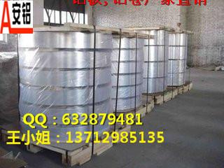 谢岗镇国产镜面铝、镜面铝卷、国产铝卷原料
