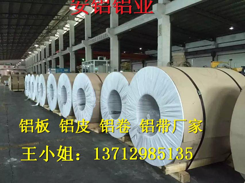 石排镇5052拉丝铝板、氧化拉丝铝板价格表