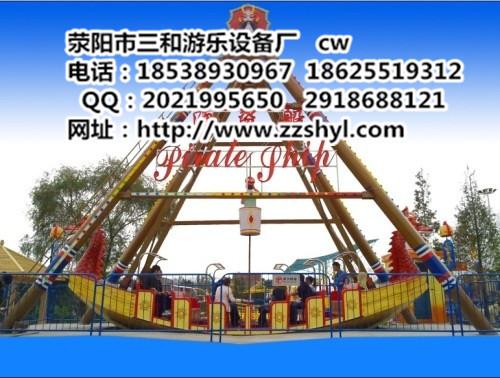 海盗船大型游乐设备身临其境刺激好玩公园、游乐场必备项目厂家促销
