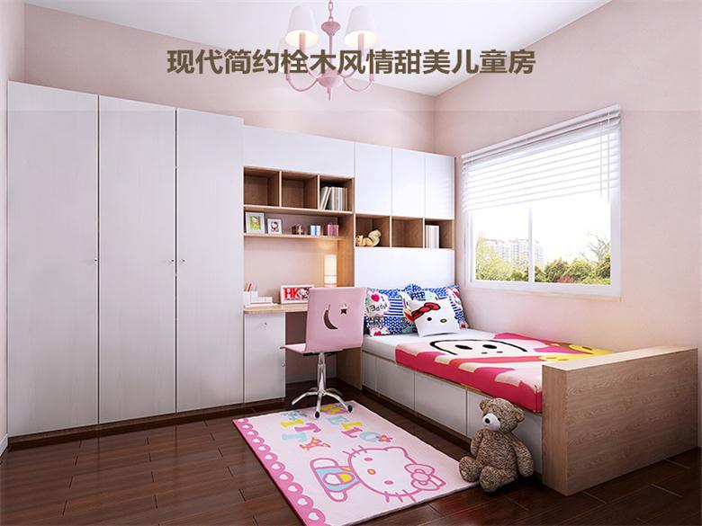石家庄儿童房设计、儿童衣柜品牌儿童衣柜定制石家庄定做儿童上下床