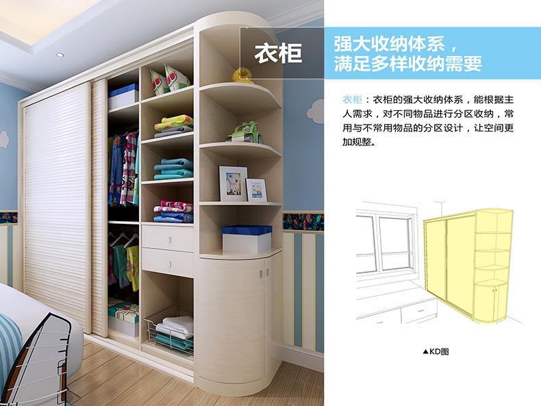石家庄儿童衣柜价格、石家庄儿童衣柜定制、儿童衣柜什么牌子好、儿童衣柜书桌一体