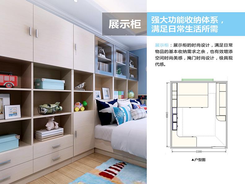 石家庄儿童家具价格、石家庄定制儿童衣柜、儿童组合衣柜定制