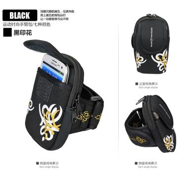 电子包供应商哪家好:促销手机袋