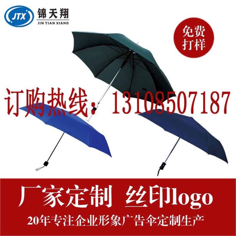 云南工厂定做礼品伞哪家好
