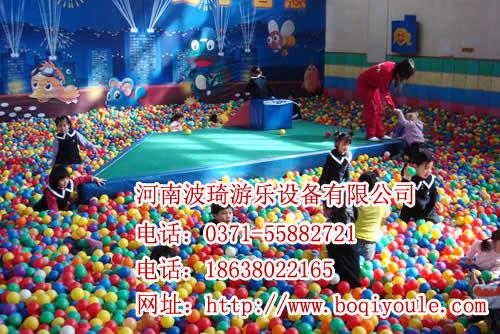 郑州海洋球批发/郑州海洋球价格/河南海洋球厂家