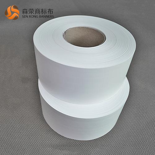 森荣商标布为您提供优质的杜邦纸、批售杜邦纸