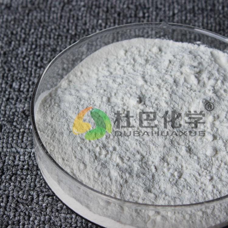 杜巴牌高品质促进剂PZ厂家直销 质量保证 高效实用 性价比高