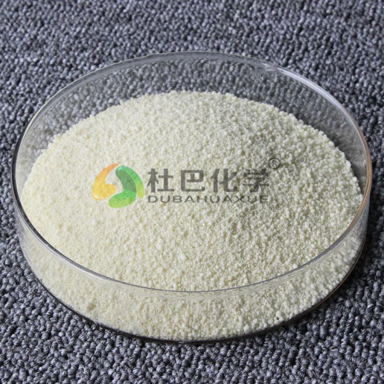 杜巴牌环保型促进剂NOBS抗焦烧性强 操作安全 易分散 不喷霜