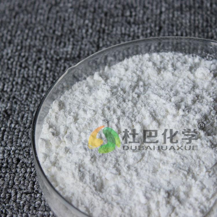 杜巴牌高品质促进剂ETU厂家直销 质量保证 高效实用