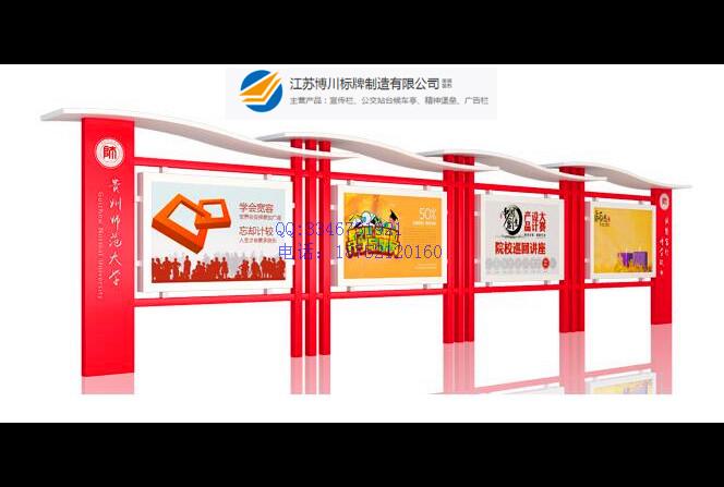 河南省不锈钢宣传栏,洛阳户外宣传栏,不锈钢广告宣传栏,小区宣传栏,物