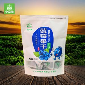 大兴安岭特产 北奇神野生蓝莓果干 蓝莓干 无添加 零食 250g