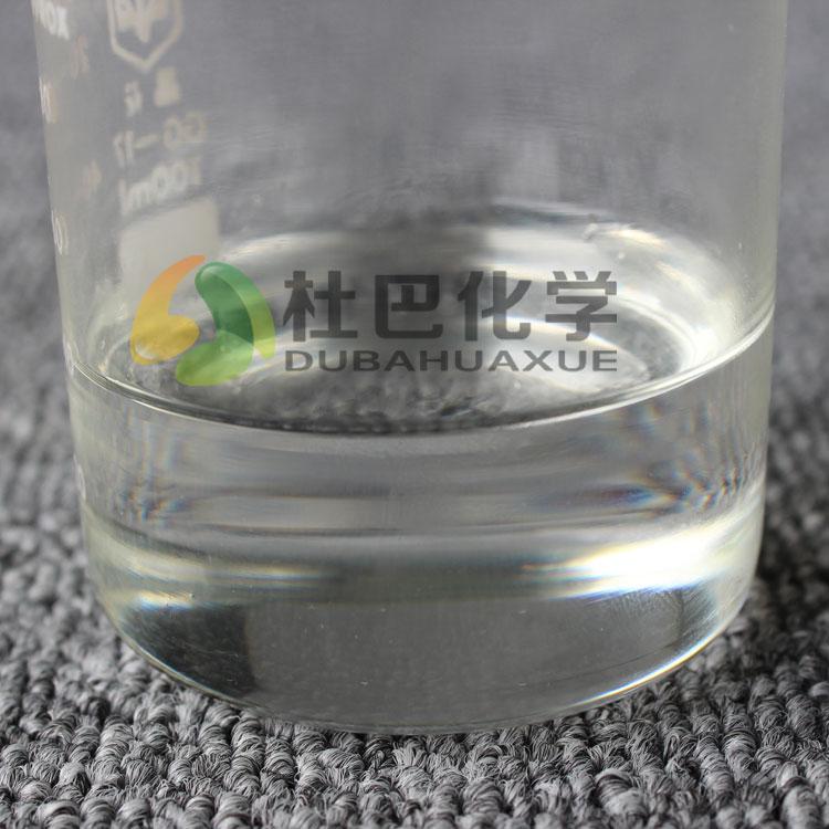 杜巴牌高品质促进剂BT为环保加分 为健康加分