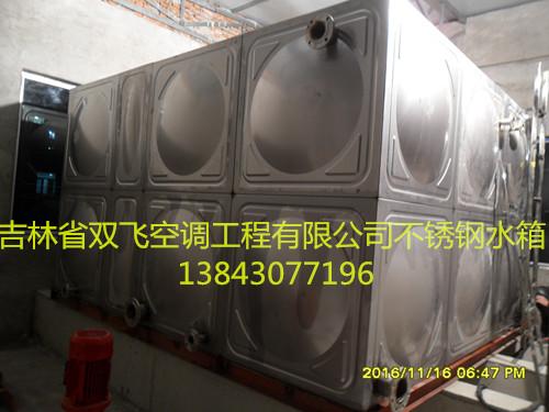 吉林省长春焊接式不锈钢水箱厂家批发价格