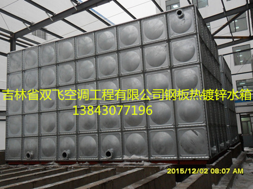 吉林省长春钢板热镀锌水箱厂家批发哪家好