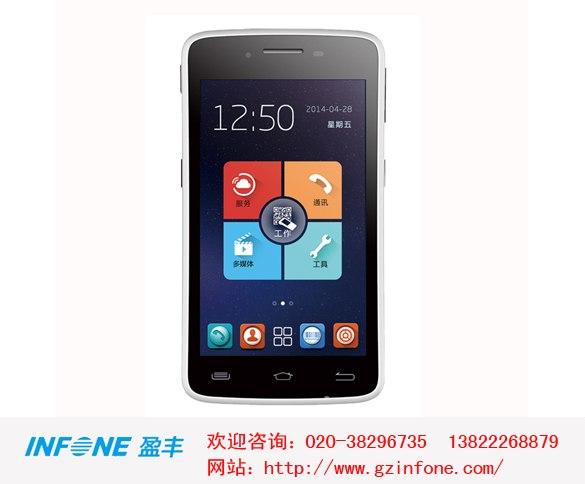 买优惠的盘点机/PDA设备当选盈丰科技