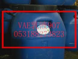 供应川维VAE乳液CW-907