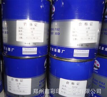 移印油墨哪家实惠郑州销量好的油墨在哪买