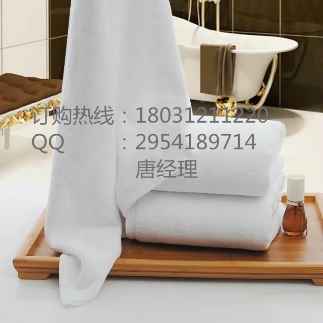 青青青免费视频在线批发酒店纯棉白毛巾