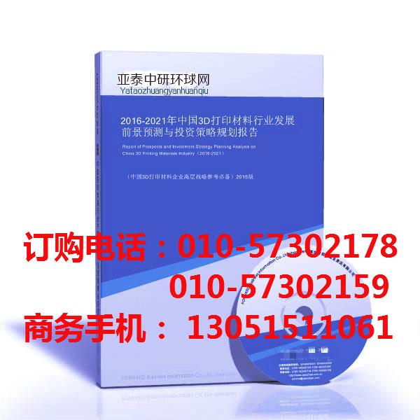 2017-2023年中国石材磨边机行业发展现状分析调查报告A调研版