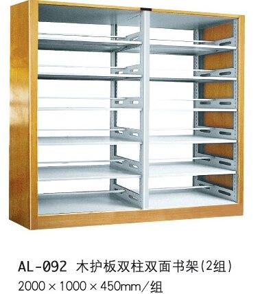 【钜惠邯郸】6层单双柱书架-学校单双柱书架规格