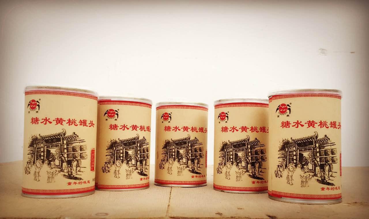 【Im good】水果罐头生产厂家水果罐头厂家水果罐头厂家直销