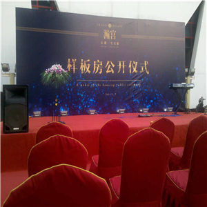苏州展会策划、礼仪庆典活动、苏州演出激光