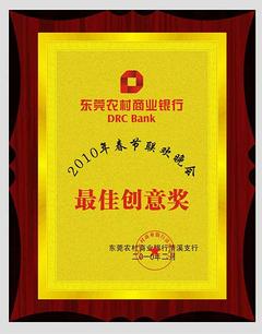 广州奖杯青青青免费视频在线、奖牌生产工厂、奖杯批发订做