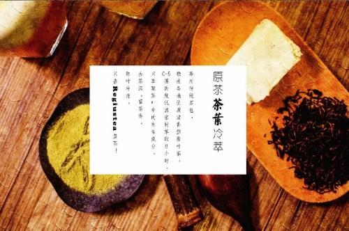 全国奶盖茶加盟-广州奶盖茶