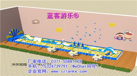 上海海洋球嘉年华 百万海洋球池儿童亲子主题乐园加盟