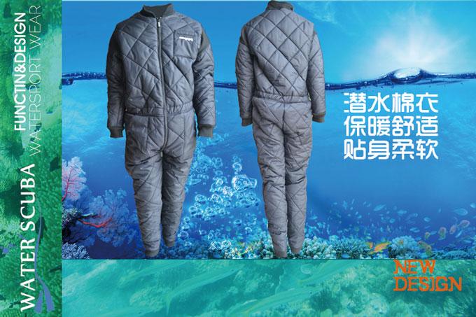 干衣内胆、干衣保暖内衣潜水服批发加工 潜水衣防寒服