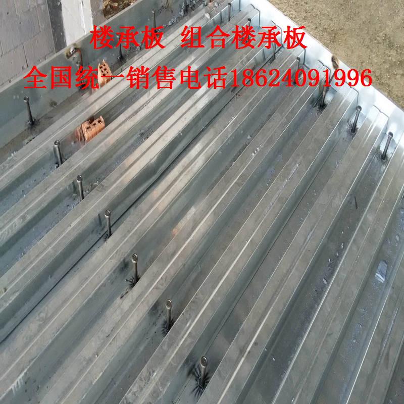 84.*       沈阳奉达钢结构工程有限公司为您提供伊春市楼承板的图片.