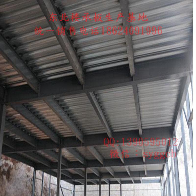 钢材材料的选择。   材料的价格取决于以下几个因素:   1.钢厂,不同钢厂相同材质材料存在价差;   2.屈服强度,屈服强度越高,价格也就越高;   3.锌层含量,锌层含量越高,价格也越高。, 二、钢板厚度的选择。   钢板越厚,用钢量也就越大。打个比方说,同样板型,你可以使用1.