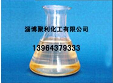 好的二氯丙烯公司聚利化工顺式二氯丙烯