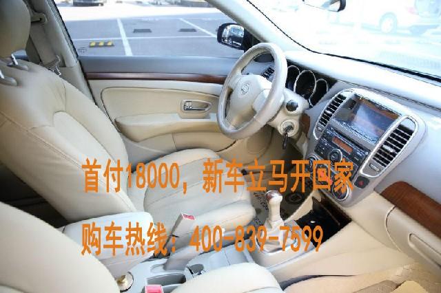 广东口碑好的汽车销售、安全的经典款轩逸