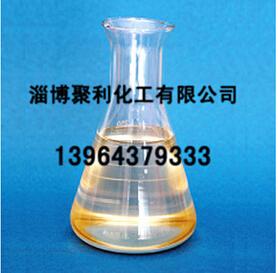 聚利化工专业的二氯丙烯提供商、反式二氯丙烯