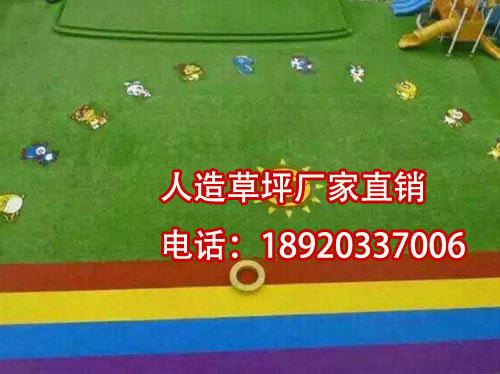 门球场人造草皮【涵天】幼儿园人造草坪厂家案例图片