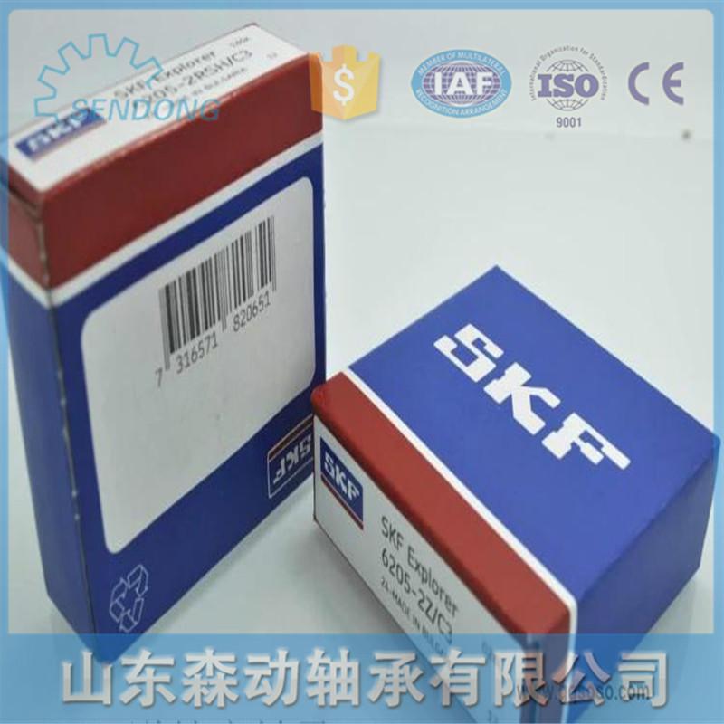IMPUCT310J轴承NACHI森动网上销售
