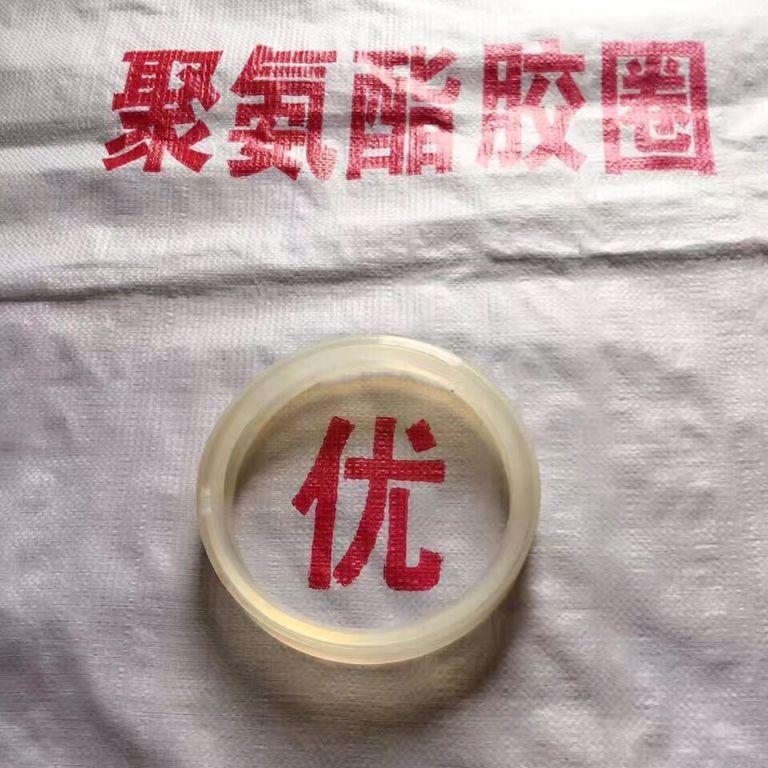 永宸管件专业的河北厂家聚氨酯胶圈提供商黑龙江橡胶圈