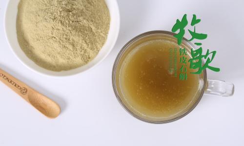 牧歌竹乡系列方形礼盒铁皮石斛有机纯粉100g