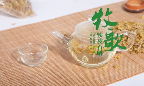 牧歌清雅系列方形礼盒铁皮枫斗100g铁皮石斛花茶10g