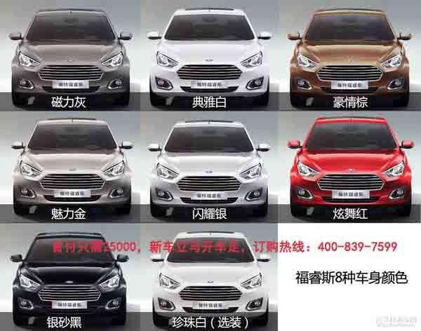 长安以租代购广东口碑好的汽车销售公司